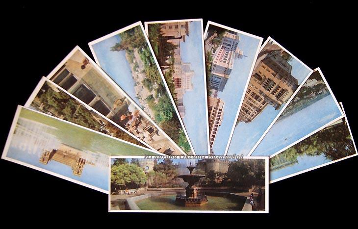 Панорамные открытки с видами Баку из подарочного набора 1970 г. (ФОТО)