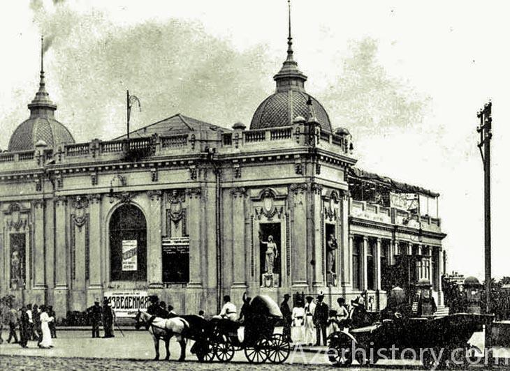 Синематограф в Баку в конце XIX – начале ХХ вв. (ФОТО)