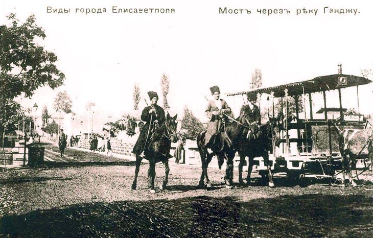 Жители Гянджи (Елисаветполя) на старинных открытках (ФОТО)