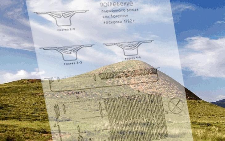 О кургане правителя древнего Карабаха