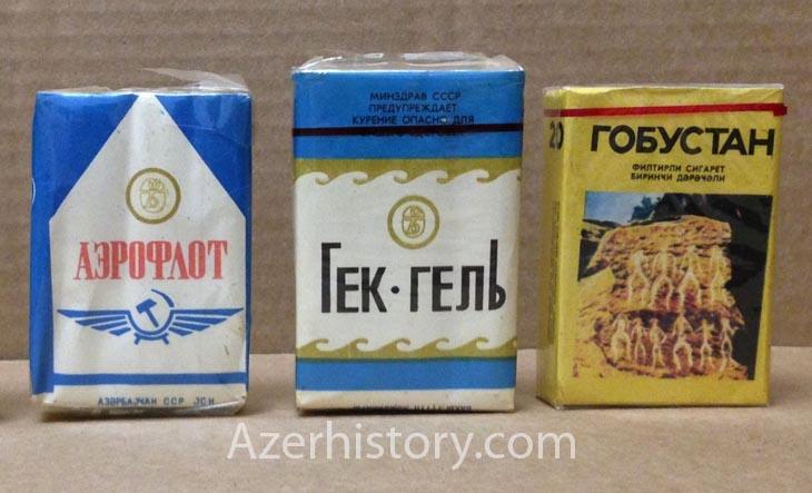 Купить азербайджанские сигареты сигареты купить с бесплатной доставкой