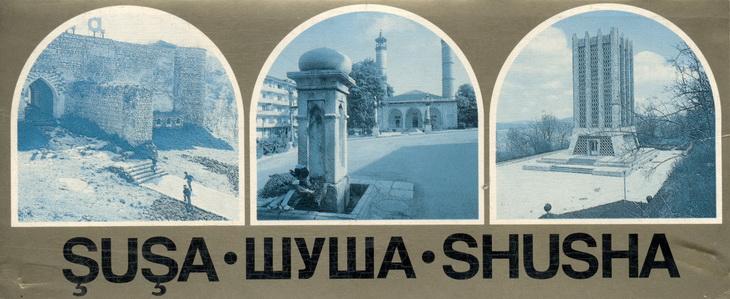Шуша времен СССР в объективе Г.Гусейнзаде (ФОТО)