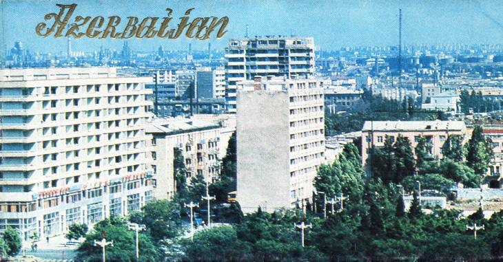 Азербайджан: туристический рай образца 1982 года (ФОТО)