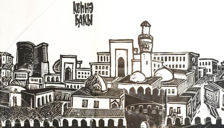 """""""Старый Баку"""": знаменитая серия линогравюр А.Рзакулиева (62 ФОТО)"""