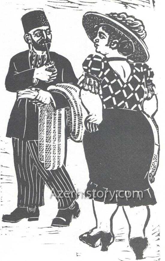 kohne baki rzaguliyev 1972 59