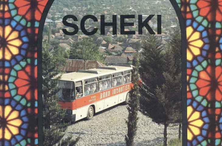 Шеки конца 1980-х для немцев: природа, еда и местный юмор (ФОТО)