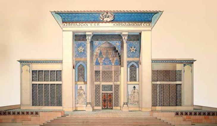 Сквозь года: Павильон Азербайджана на главной выставке Страны Советов (ФОТО)