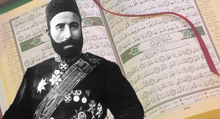 Роль Г.З.Тагиева в переводе Корана на азербайджанский язык