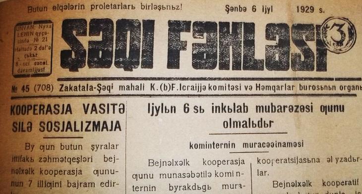 История издания и литературно-культурное содержание газеты «Шекинский рабочий»