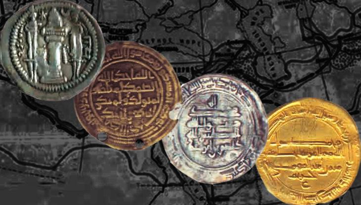 Монетная чеканка и денежное обращение Азербайджана VII-IX вв.