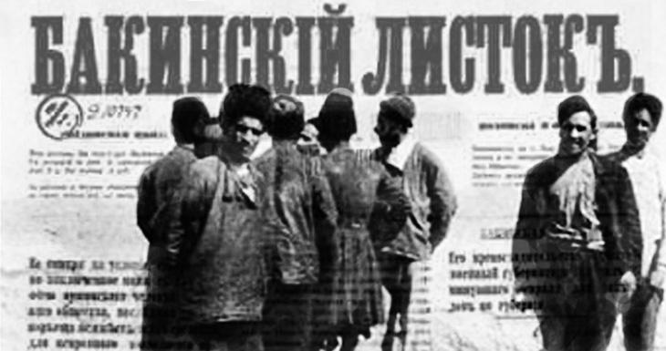 Проблемы с армянами и здравоохранением на страницах первой азербайджанской газеты
