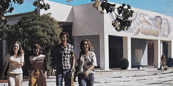 От Баку до Карабаха: Азербайджан из альбома 1977 г. (ФОТО)