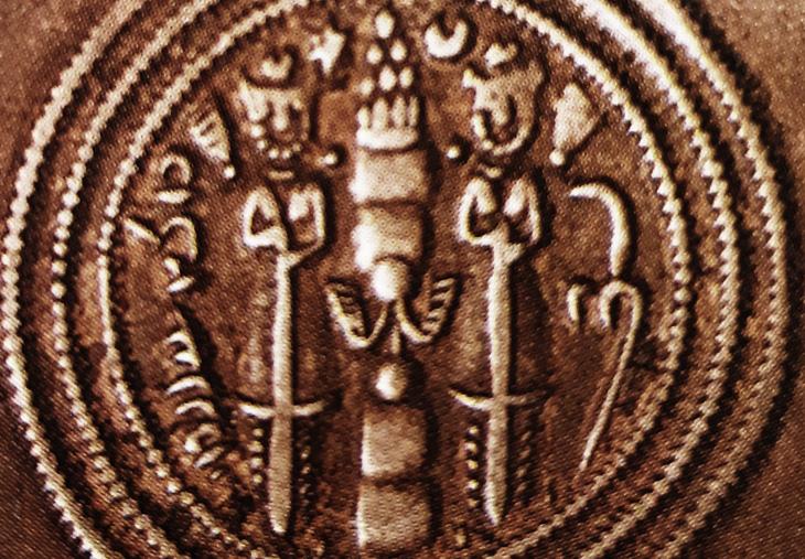 Монеты обращавшиеся на территории Азербайджана в III-VIII вв. (ФОТО)