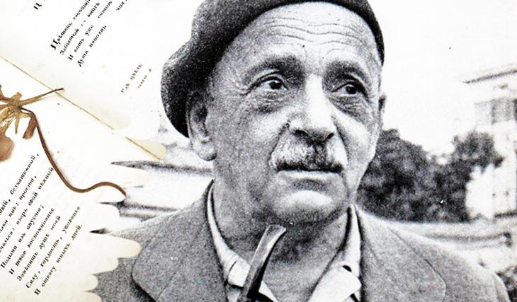 Баку в поэзии Павла Антокольского (1896-1978)
