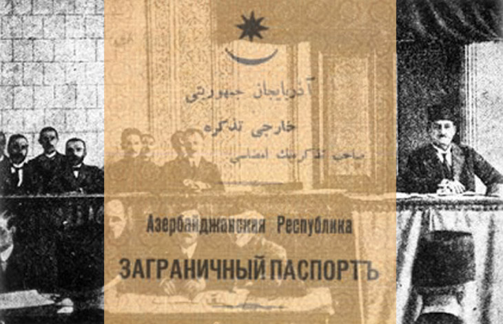 Что представлял из себя заграничный паспорт гражданина АДР