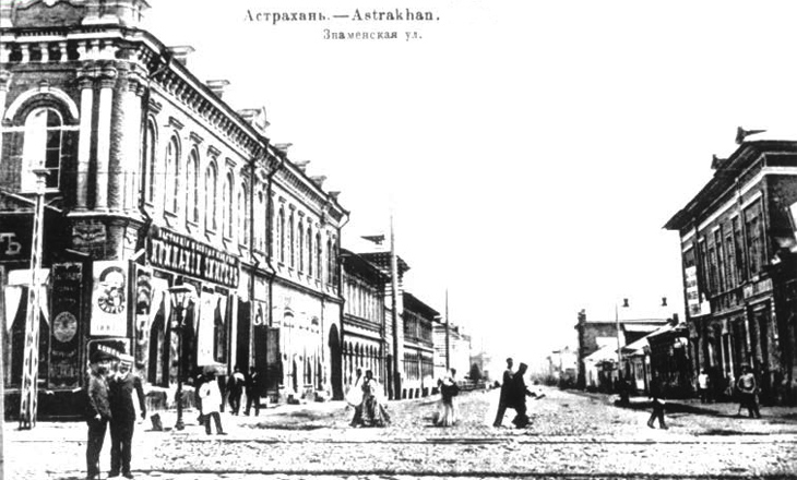 Гостиные дворы (караван-сараи) азербайджанских купцов XIX в. в Астрахани