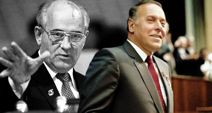 Война М.Горбачева против Гейдара Алиева и «тупики перестройки»