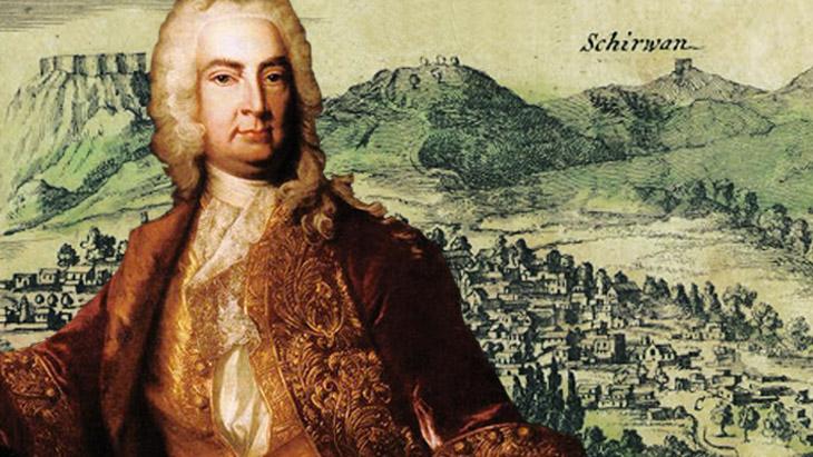 Ширван в сфере интересов России в нач. XVIII в. и «Шамахинская экспедиция» 1721 г.