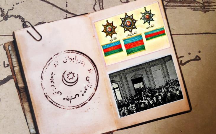 Печати и документы Азербайджанской Республики 1918-1920 гг. (ФОТО)