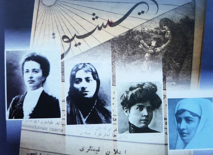 """Отделяя зерна от плевел: Как изучали """"женский вопрос"""" в Азербайджане (1920-е - 1970-е гг.)"""