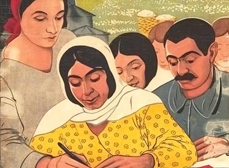 Стихи советскому Азербайджану из Литвы, Латвии и Югославии