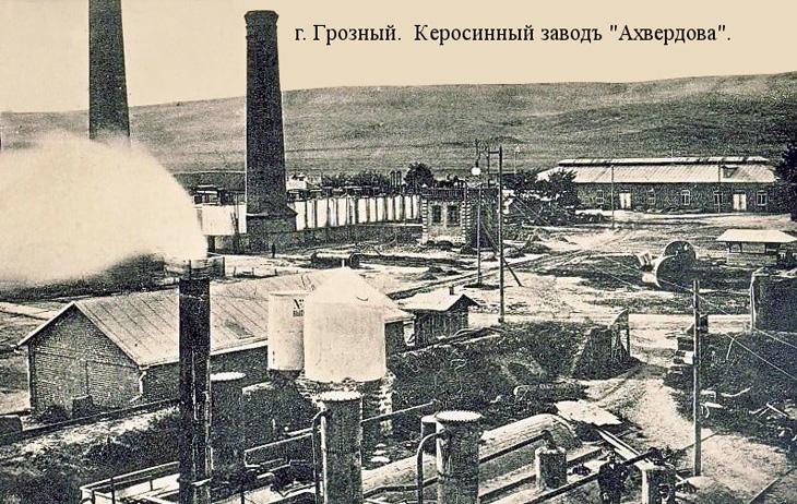 Досоветский период: развитие нефтепромышленности Азербайджана и Северного Кавказа