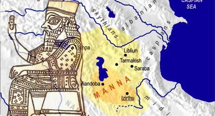 Военное дело в период существования государства Манна (IХ–VII вв. до н.э.)