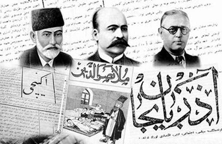 Формирование и типы периодической печати в Азербайджане (конец XIX - нач. ХХ вв.)