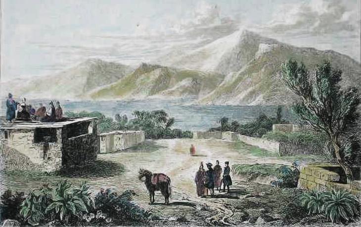 Морфологические особенности топонимов Иреванского ханства (1747-1828)