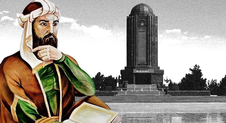 Гробница Низами Гянджеви в азербайджанской литературе XIX-XX вв.