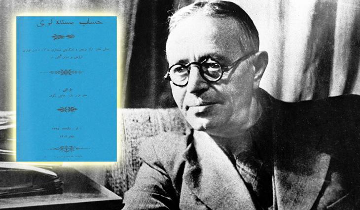 О книге «Задачник по арифметике» (1907 г.) композитора У.Гаджибекова