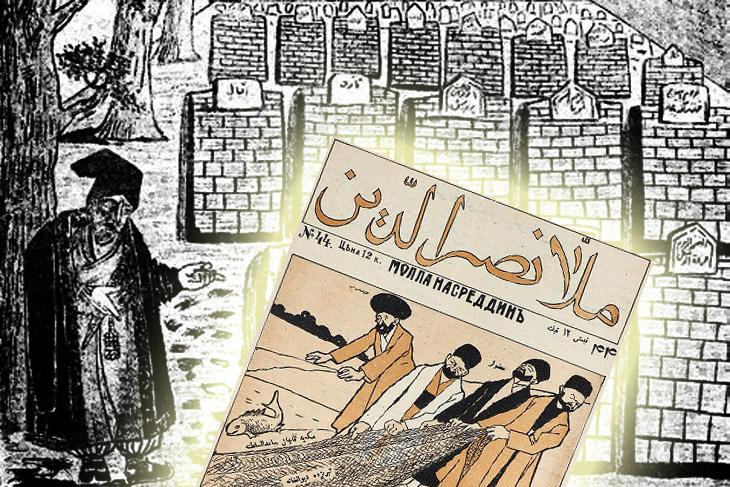 О влиянии азербайджанской прессы на Иран и Юж.Азербайджан в начале XX в.
