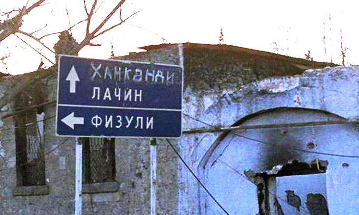Карабахская война, 1992 г.: Операция «Коридор» в Лачинском районе