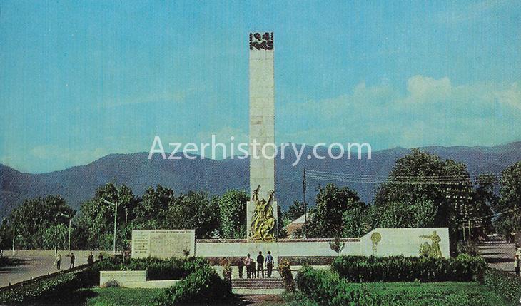 Советский Азербайджан во всей красе: из набора открыток 1977 г. (ФОТО)