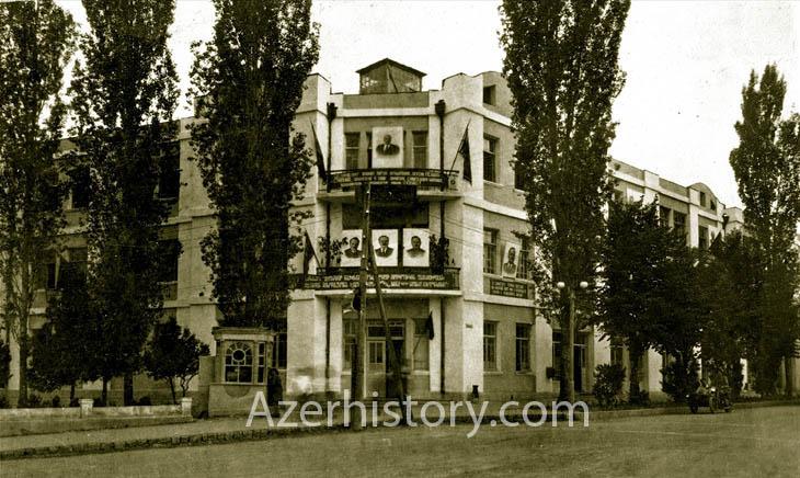 Город Ханкенди в Нагорном Карабахе 1940-х годов (ФОТО)
