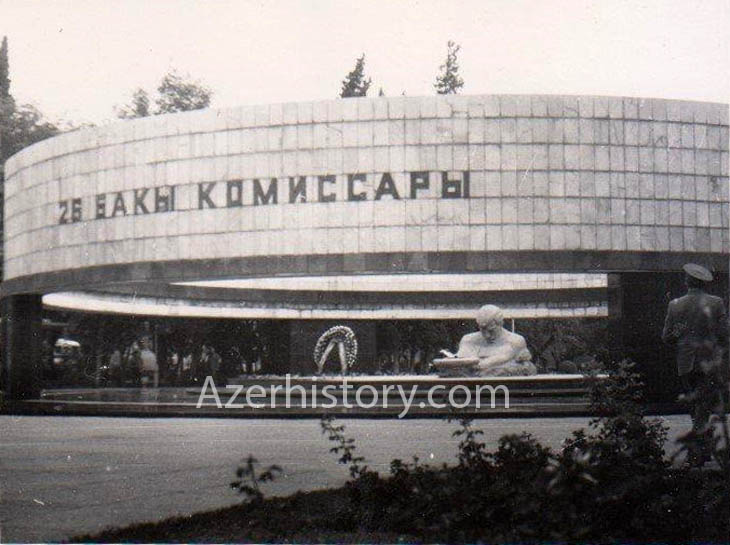 baku 70s lev yakovenko 6