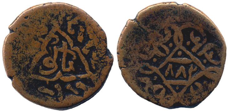 Неизвестная медная монета 1477 г., отчеканенная в Баку (ФОТО)