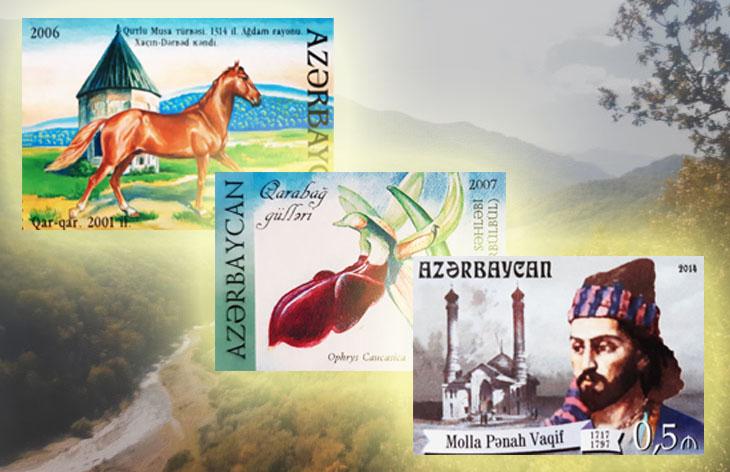 Из личной коллекции: Карабах в азербайджанских марках (ФОТО)