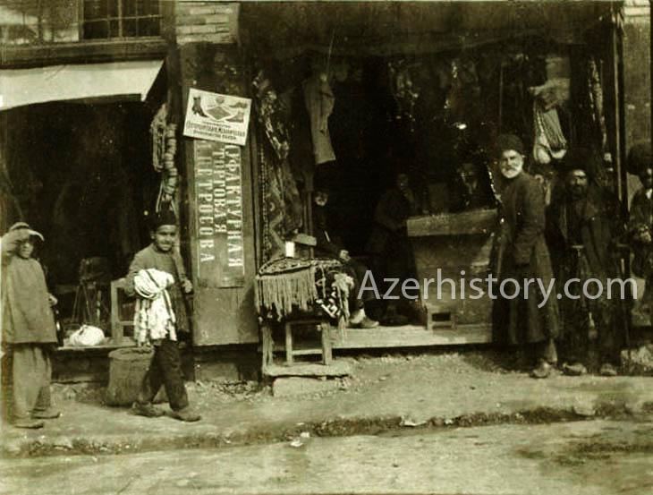 Sheki ludi 1907 franc 11