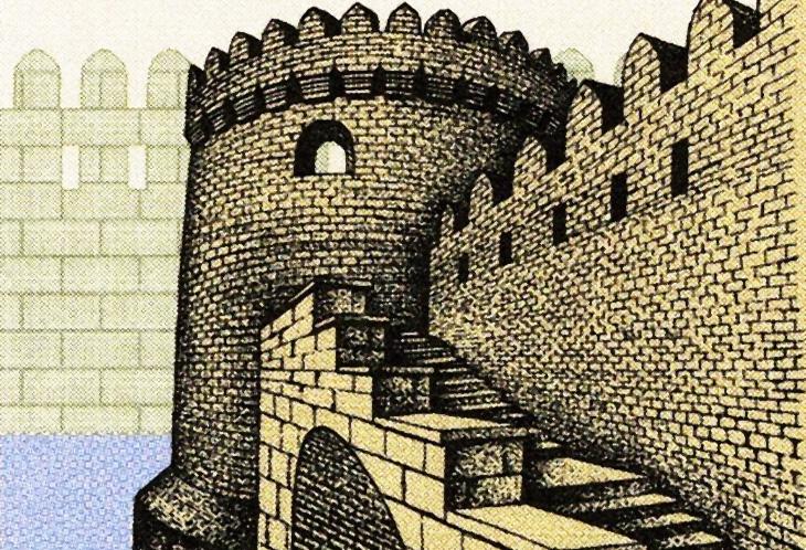 История и культура Азербайджана в чешском востоковедении