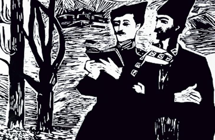 О трудах А.Бакиханова по педагогике, религии, философии и науке