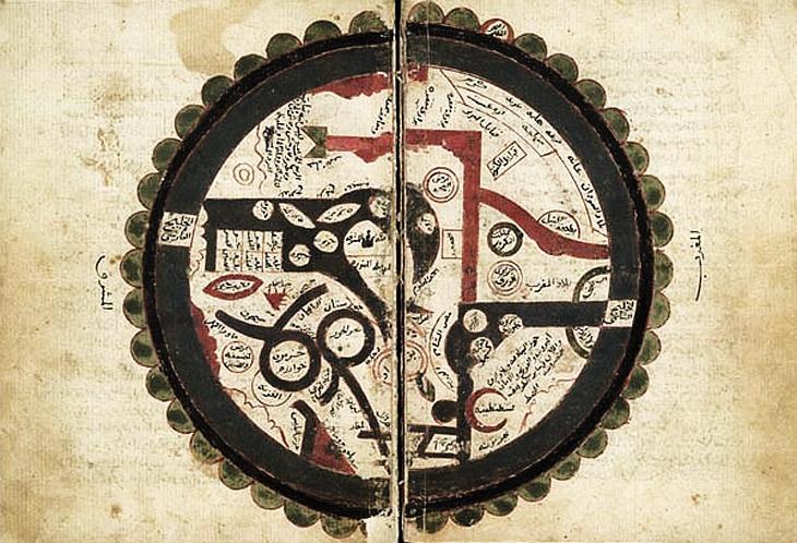 Азербайджан и страны Прикаспия в описании арабского географа Ибн Хаукала (943-977 гг.)