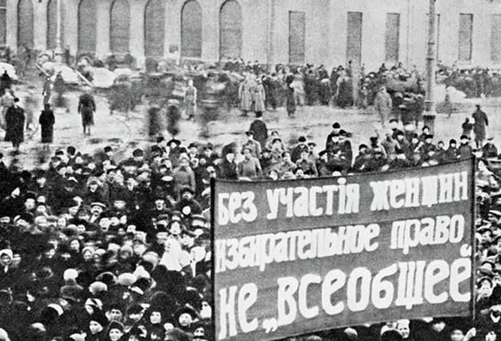 Гражданские и политические права женщин в Азербайджане (начало XX в.)