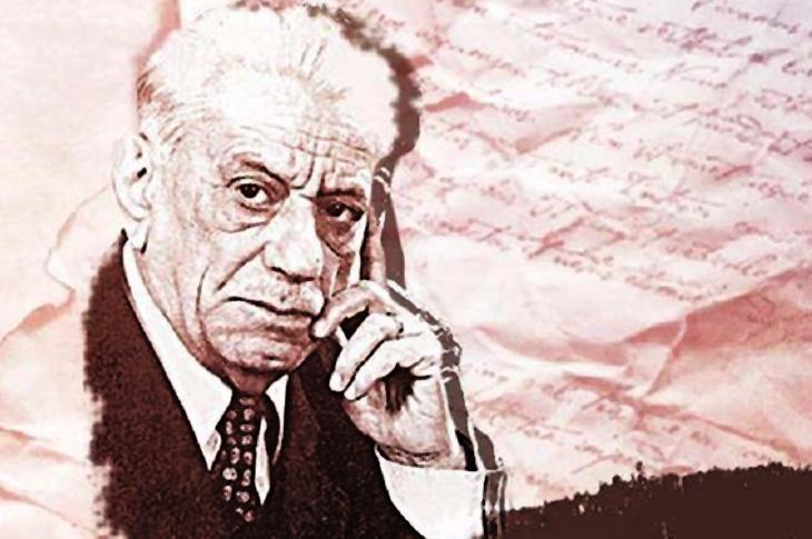 Национальное и общечеловеческое в поэзии Бахтияра Вагабзаде (1925-2009)