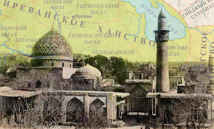 Борьба за Иреванское ханство во времена правления Гуламали-хана (1783-1784)