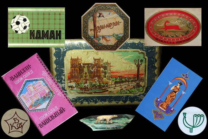 Что производила Бакинская карамельная фабрика в 1920х-1980х гг. (ФОТО)