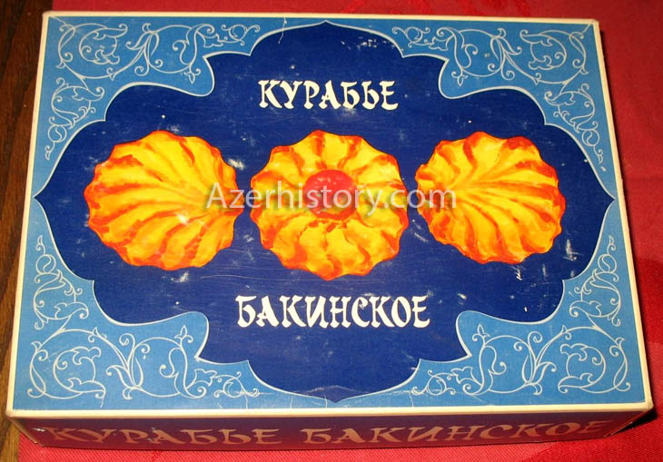 Советская продукция Бакинской бисквитной фабрики (ФОТО)