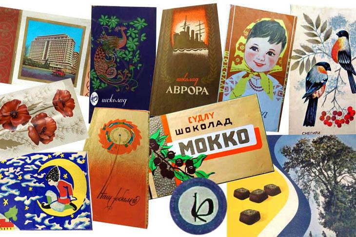 Шоколад Кировабадской кондитерской фабрики 1970-1980-х гг. (ФОТО)