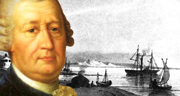 Острова Баку и бакинская гавань в записях гидрографа Ф.Соймонова (1719-1726 гг.)