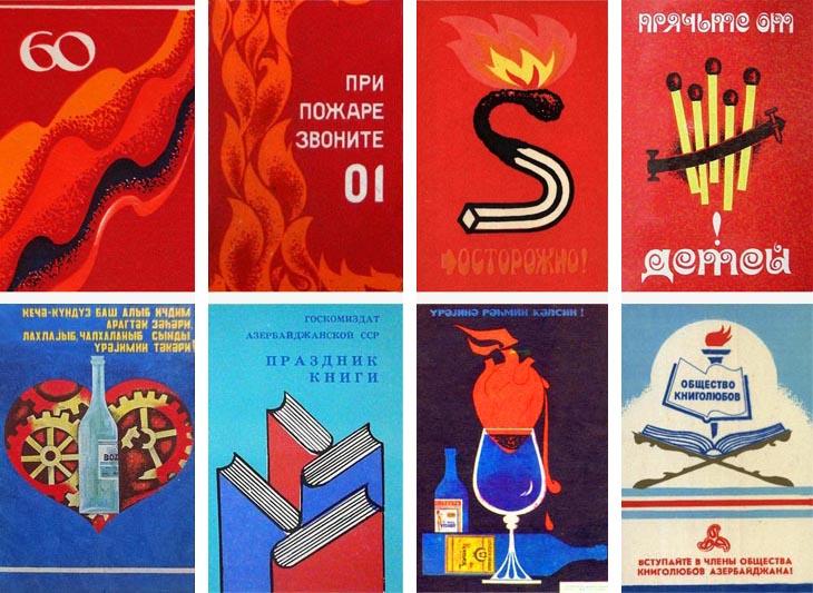 Социальная реклама на карманных календарях Азербайджана 1979-1988 гг. (ФОТО)